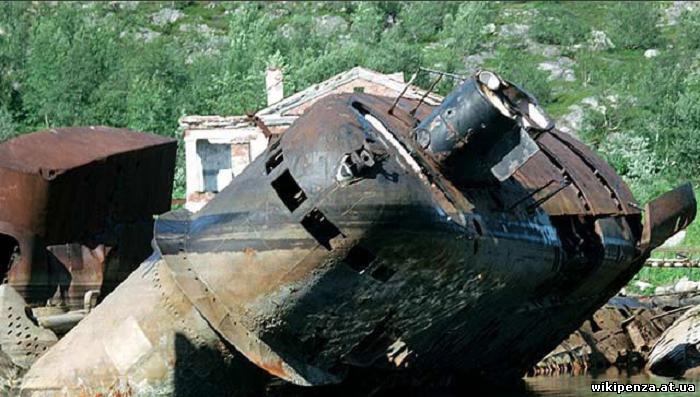 купить на металлолом старую подводную лодку
